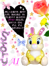 Img_932312_5953444_11